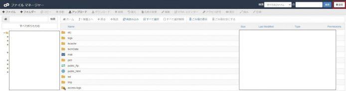 ファイルマネージャー非表示ファイル表示方法_002