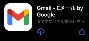Gmailコピーできない5