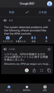 Gmailコピーできない7