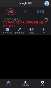 Gmail翻訳2