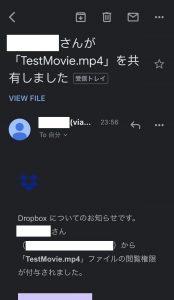 Dropbox動画アップロード方法9