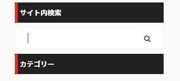 検索ボックスの履歴を消す方法_chrome10