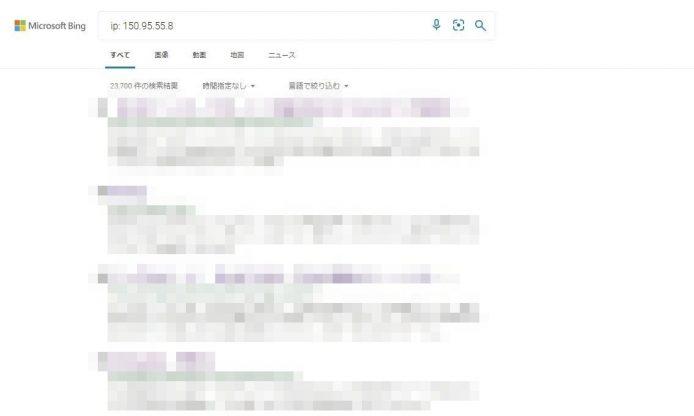 Bingでの同居人検索2
