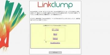Chrome拡張機能_Linkclump6