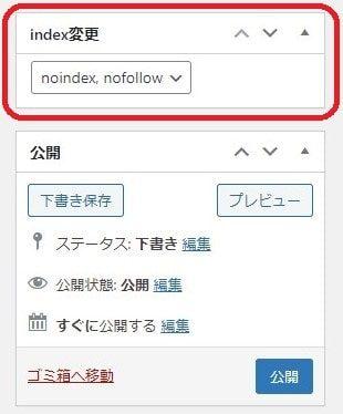 ContactForm7の使い方12