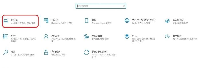 Windows10休止状態を有効にする3