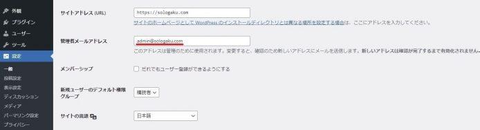 cPanel電子メールアカウントの作成1