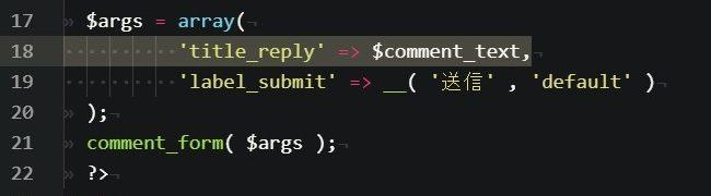 title_replyでタイトル変更できない_affinger5コード