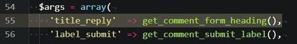 title_replyでタイトル変更できない_cocoonコード