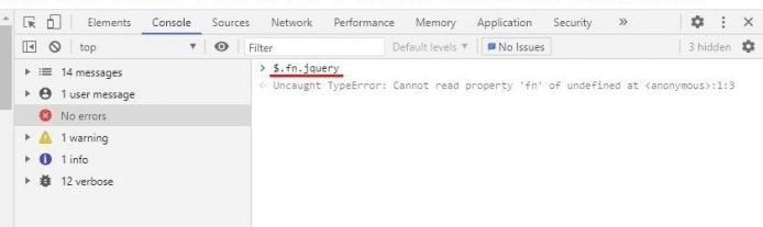 jQueryバージョン確認方法_005