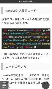 Enlighter_ソースコードが見切れる_002