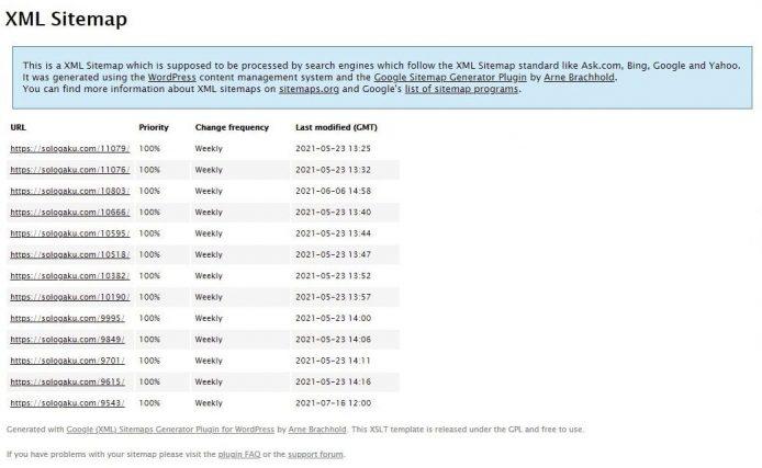 送信されたURLにnoindexタグが追加されています_002