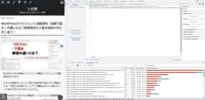 wp-block-library読み込み停止_002
